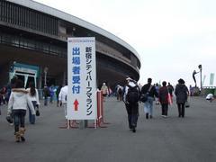 第5回記念 新宿シティハーフマラソン
