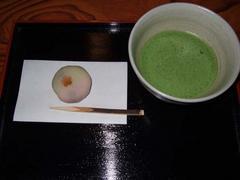 和館で「抹茶」