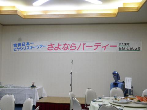 2013_0120_05
