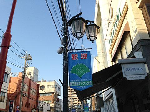 2013_0127_04