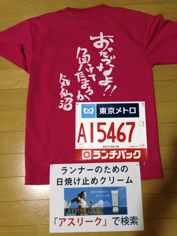 2013_0223_07