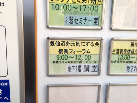 2013_0518_01