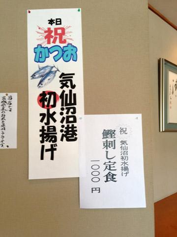 2013_0523_01