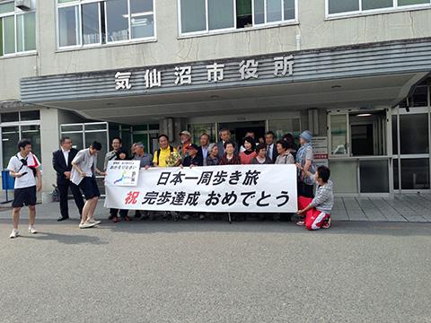 2013_0607_01