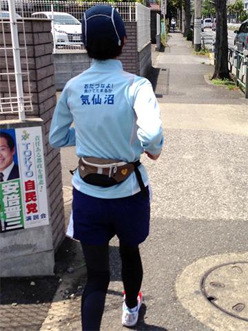 2013_0608_01