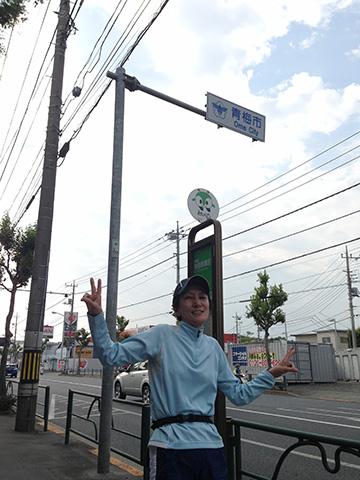 2013_0608_02
