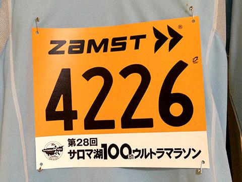 2013_0630_01