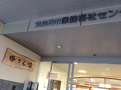 2013_0717_02