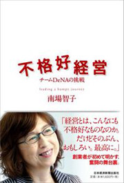 2013_1004_01