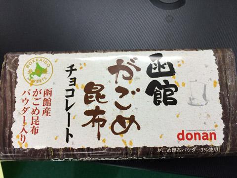 2013_1009_01