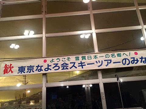 2014_0131_05