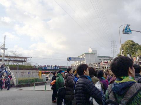 2014_0216_01