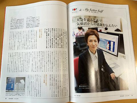 2014_0221_05