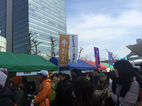 2014_0223_20