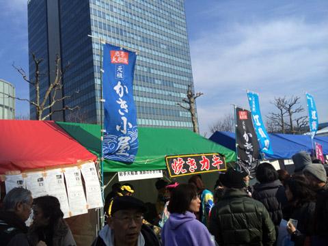 2014_0223_21