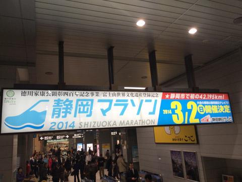 2014_0301_01