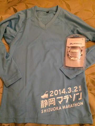 2014_0302_09
