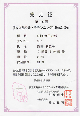 2014_0329_10