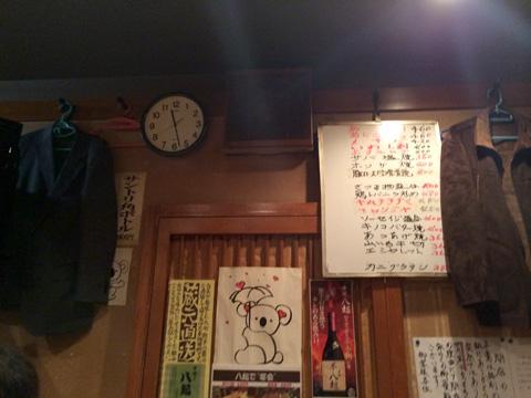 2014_0428_10