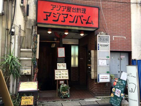 2014_0501_01