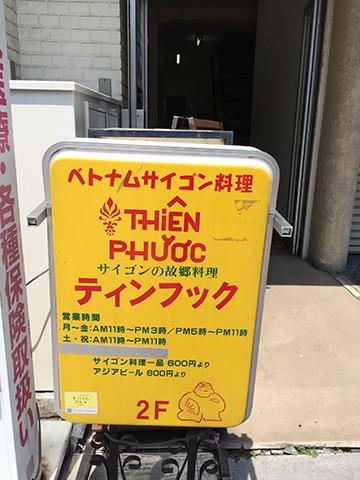 2014_0509_01