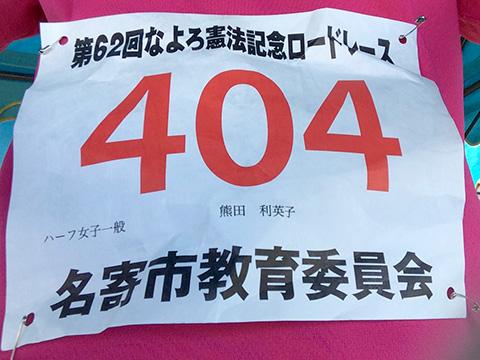 2014_0511_01