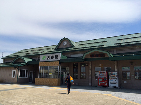 2014_0512_11