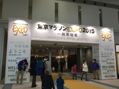 2015_0220_03