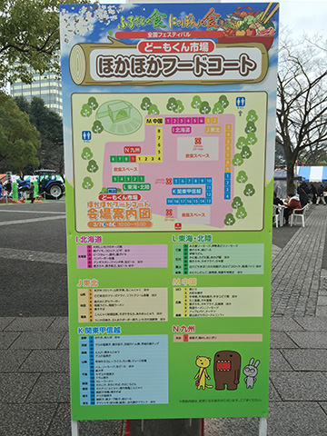 2015_0308_01