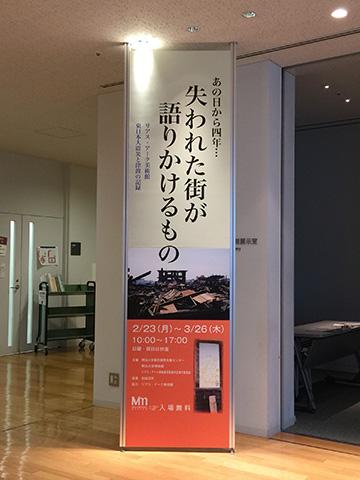 2015_0314_01