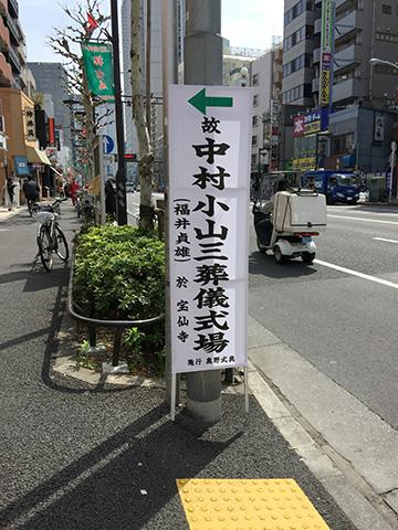 2015_0409_01