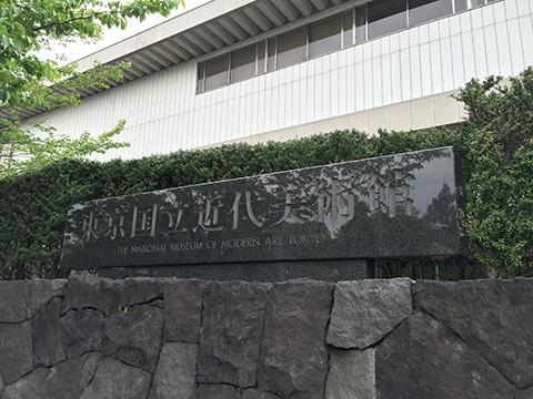 2015_0425_07