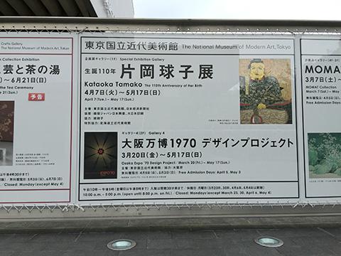 2015_0425_08