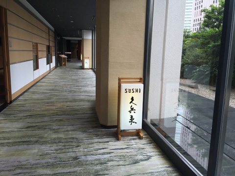 2015_0611_01