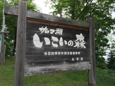 2015_0628_01