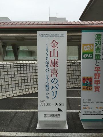 2015_0718_08