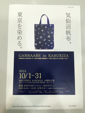 2015_1005_01