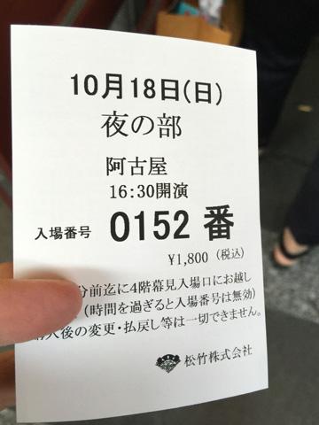2015_1018_04