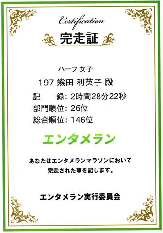 2015_1025_09
