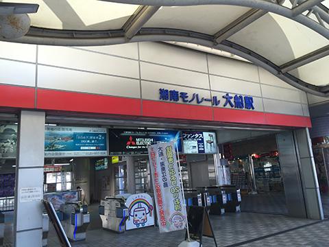 2016_0110_01