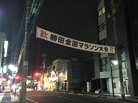 2016_0130_03