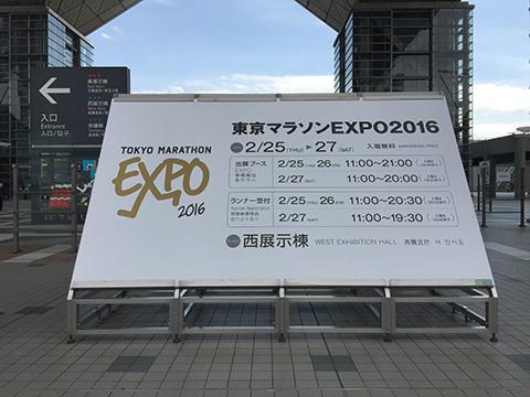 2016_0225_02