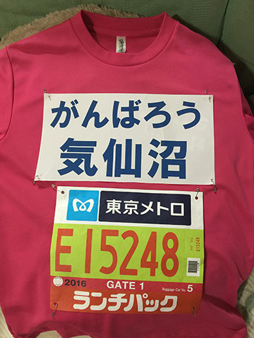2016_0228_03