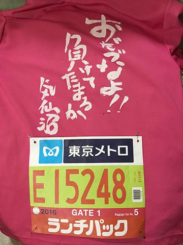 2016_0228_04