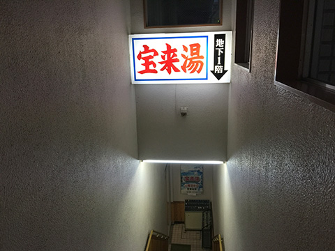 2016_0228_05