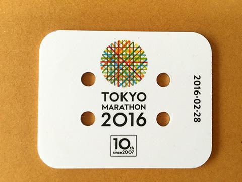 2016_0228_11