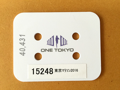 2016_0228_12