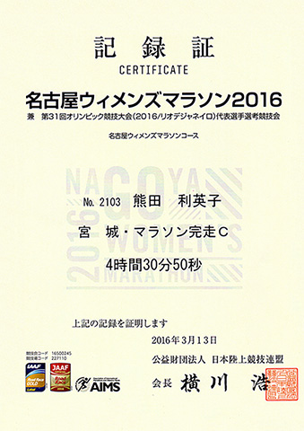 2016_0313_29