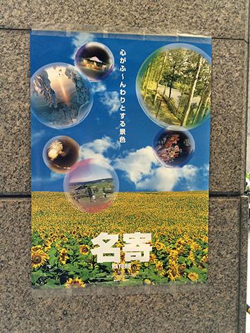 2014_0904_01