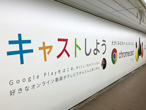 2016_0411_01